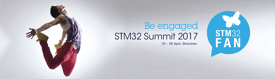 STM32 Summit 2017