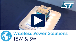 STWBC-EP Wireless battery charging solutions
