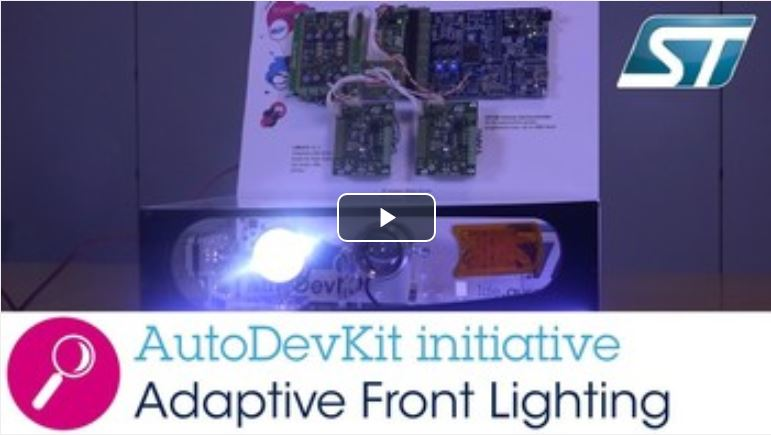 Adaptive Front Lighting Autodevkit