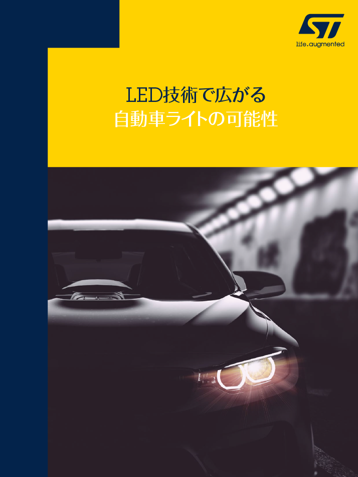 LED lighting automotive design pdf